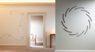 Авангардни профили за стени